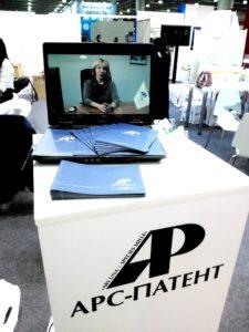 арс-патент выставка импортозамещение