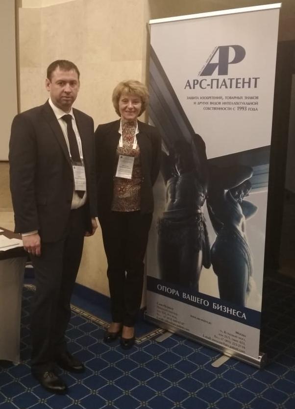 Александр Юркин и Наталья Белозерова