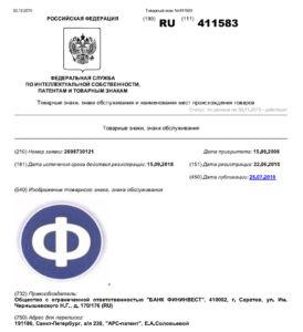 ФИНИНВЕСТ2