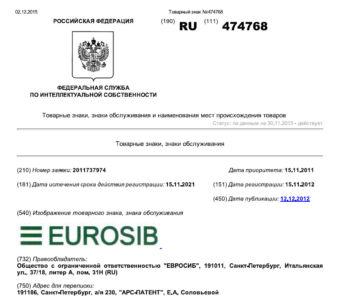 eurosib